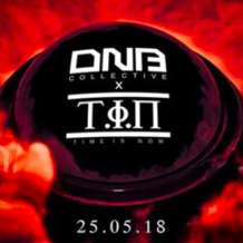 Dnb-collective-x-time-is-now-1515837036