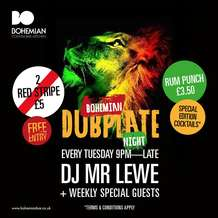 Dubplate-reggae-night-1500668187