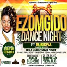 Ezomgido-dance-night-1498380715