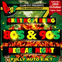 80s-90s-reggae-night-1504429396
