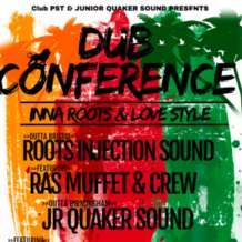 Dub-conference-1571818390