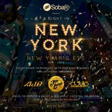 New-york-party-1513113269