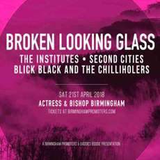 Broken-looking-glass-the-institutes-second-cities-1521399032