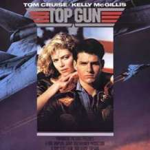 Top-gun-outdoor-screening-1530219858