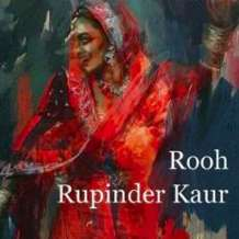 Rupinder-kaur-poetry-book-launch-1536137255