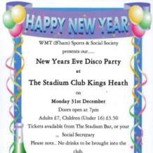 New-years-eve-disco-party-1542619144